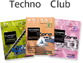 Techno Club